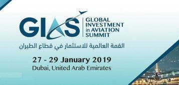 Global Investment in Aviation Summit
